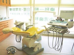【診療ユニット】 清潔でゆったりとした空間で、治療をお受けいただけます。