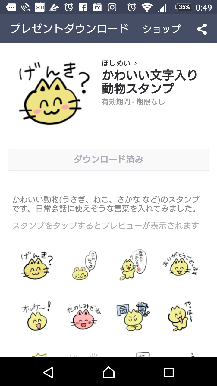 Screenshot_20171011-004905